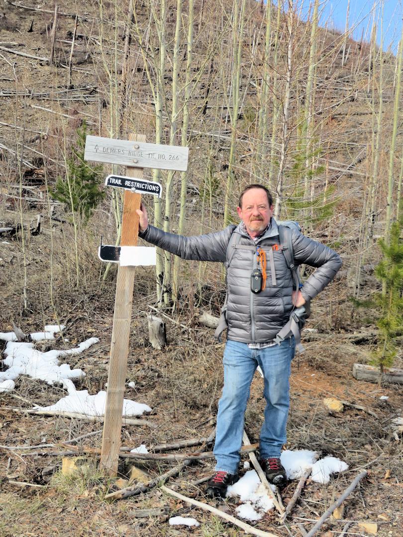 160223 - Trail 266 - Trailhead at Camas